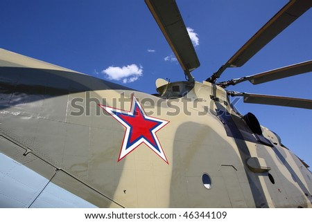 propeller helicopter - stock photo