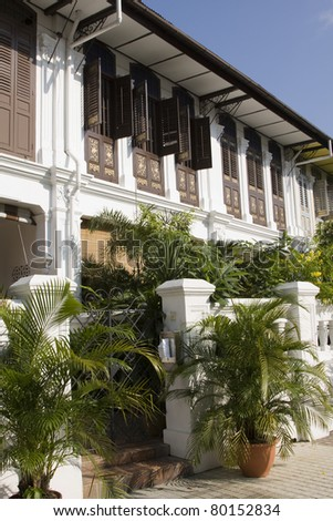 Property in Emerald Hill, Singapore - stock photo