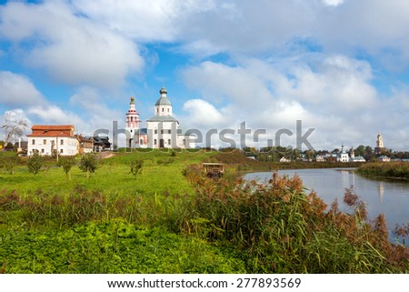Prophet Elijah's Church (1744) in Suzdal, Golden Ring of Russia - stock photo