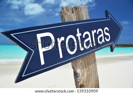 Protaras sign on the beach