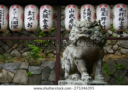 Protecting lion statue in Kyoto - stock photo