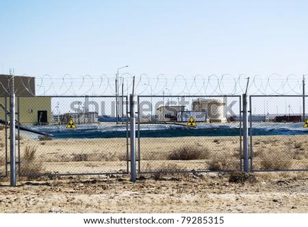 protection of uranium plant - stock photo