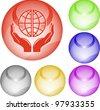 Protection world. Interface element. Raster illustration. - stock photo