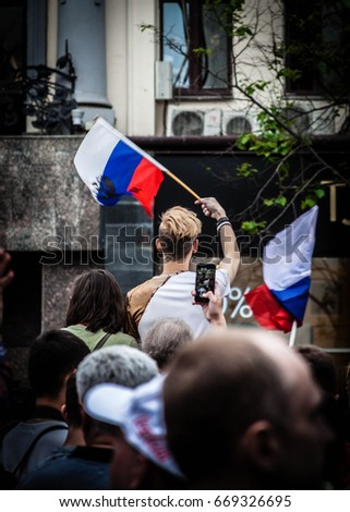 Protester holding a flag