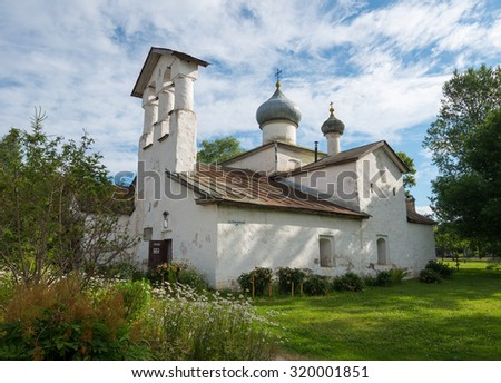 PSKOV, RUSSIA - JULY 5, 2015: Church of the Savior