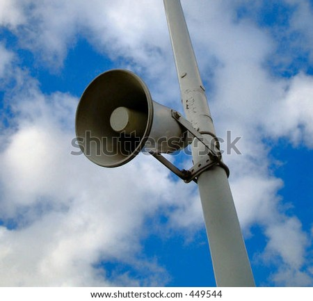Public address speaker - stock photo