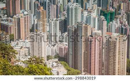 public apartment block in Hong Kong - stock photo