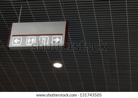 Public Information Signs - stock photo
