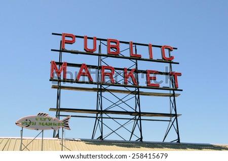Public Market Center Sign, Seattle - stock photo