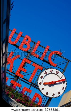 Public Market Signboard with Clock - stock photo