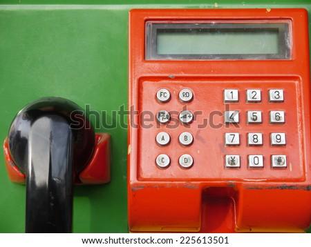Public phone in Thailand - stock photo