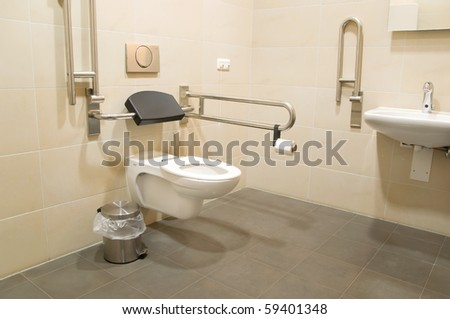 public restroom for disabled people - stock photo
