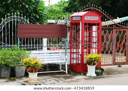 Public Telephone Booth
