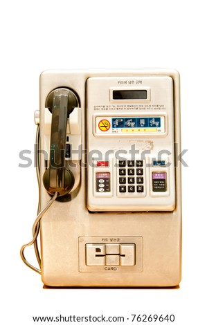 Public Telephone in Korea Airport - stock photo