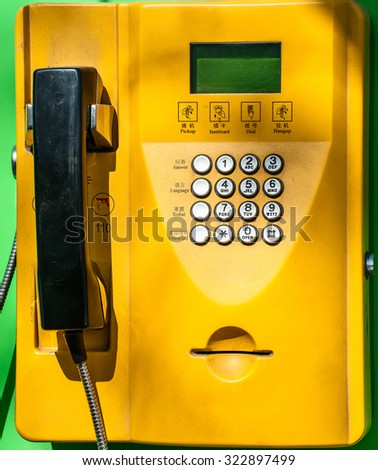 public telephone set in outdoor
