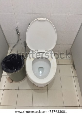 public toilet in an public building