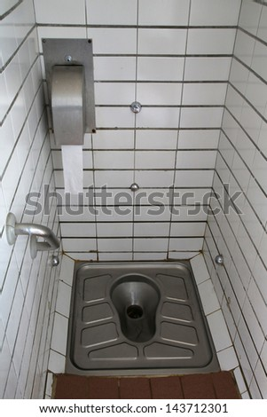 Public watercloset at a french rest area - stock photo