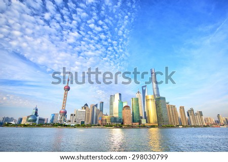 Pudong skyline with modern urban skyscrapers, Shanghai, China - stock photo