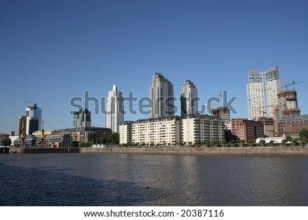 Puerto Madero in Buenos Aires - stock photo
