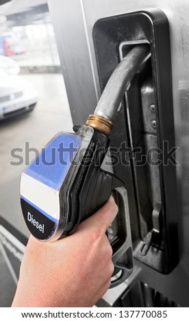 pump - stock photo