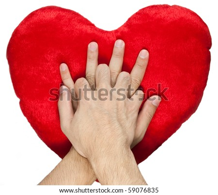 Pump the Heart to Save the Life - stock photo