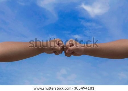 Punch punch aside - stock photo