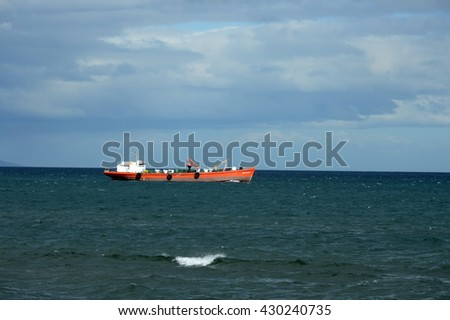 PUNTA ARENAS, CHILE - NOVEMBER 21,2014: In the Harbor of port of Punta Arenas. The administrative center of the province and Magallanes region Magallanes-and-La-Antarctica-Chilena.