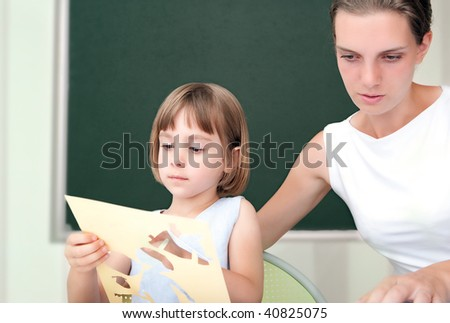 Pupil working under the supervision of a educator