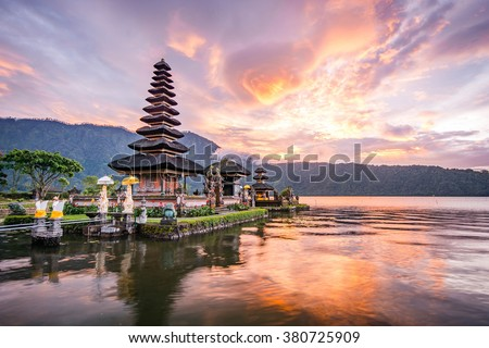 Pura Ulun Danu Bratan, Hindu temple on Bratan lake landscape, one of famous tourist attraction in Bali, Indonesia - stock photo