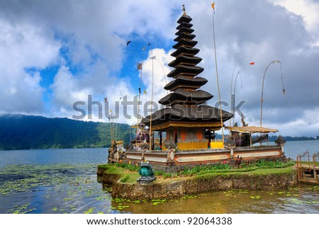 Pura Ulun Danu - temple on lake Beratan, Bali, Indonesia - stock photo