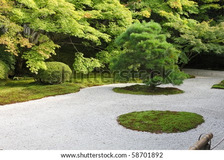 Puritan japanese rock garden with sunshine - stock photo