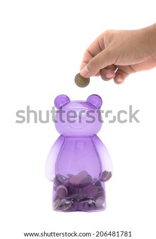 purple piggy bear bank - stock photo