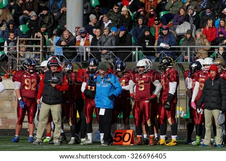 PUSHKIN, LENINGRAD OBLAST, RUSSIA - OCTOBER 10, 2015: American football team Russia during the qualifying match of European Championship 2016 against Norway. Russia won the match 20:0 - stock photo