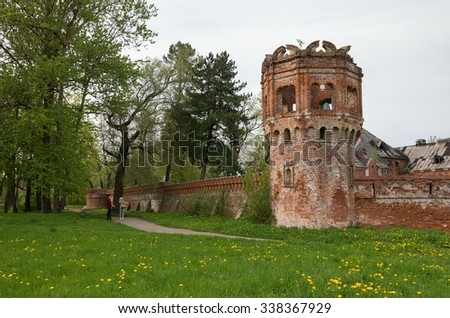 PUSHKIN,SAINT-PETERSBURG,RUSSIA-MAY 20, 2015:Wall and tower of Feodorovsky settlement in Tsarskoye Selo, Saint-Petersburg, Russia.