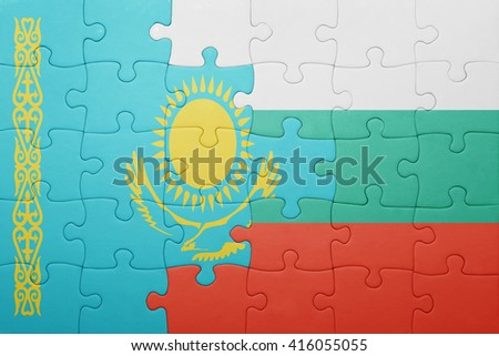 puzzle with the national flag of kazakhstan and bulgaria . concept