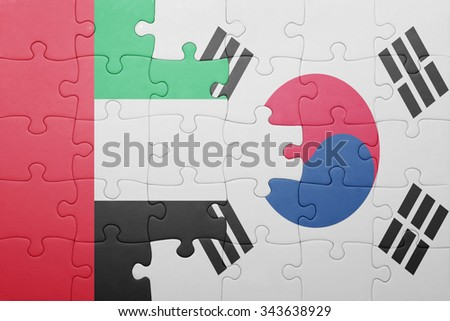 puzzle with the national flag of south korea and united arab emirates . concept - stock photo