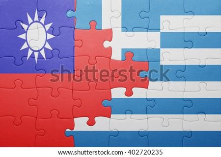 puzzle with the national flag of taiwan and greece . concept - stock photo