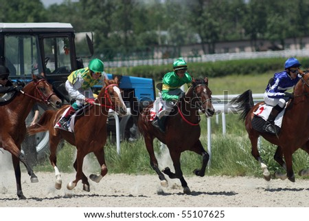 "PYATIGORSK, RUSSIA  - JUNE 13: The race for the prize of the ""Russia Day""; June 13; 2010 in Pyatigorsk; Caucasus; Russia."