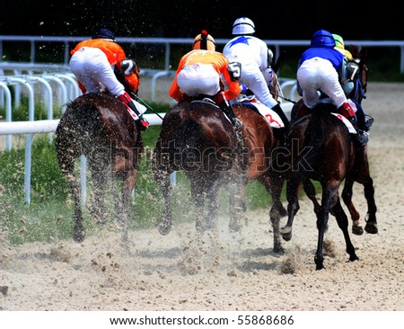 "PYATIGORSK, RUSSIA - MAY 30: The race for the prize of the haras ""Woshod"", May 30, 2010 in Pyatigorsk, Caucasus, Russia."