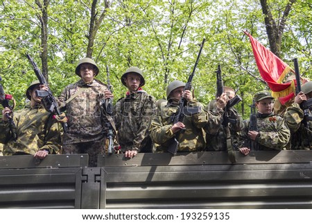 PYATIGORSK, RUSSIA � MAY 9 2014: Victory Day. Solemn procession of the militarized column of military equipment