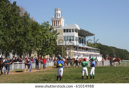 PYATIGORSK, RUSSIA - SEPTEMBER 12:Before horse race for the prize of the Northern Caucasus;The jockey Hatkov,Ulubaev and Saitgaleev.September 12; 2010 in Pyatigorsk; Caucasus; Russia.