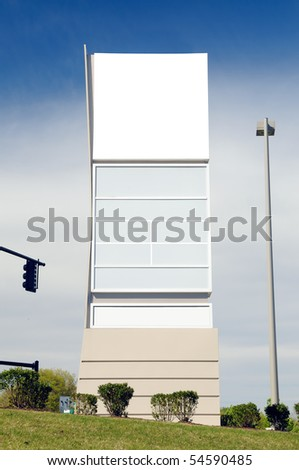 Pylon sign, store and mall advertising - stock photo