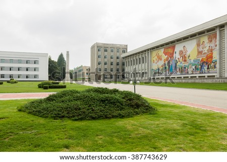Pyongyang, North Korea - July 29, 2014: The Korean film Studio territory on 29 July 2014 in Pyongyang.