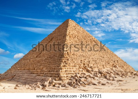 Pyramid of Khufu, Giza. - stock photo