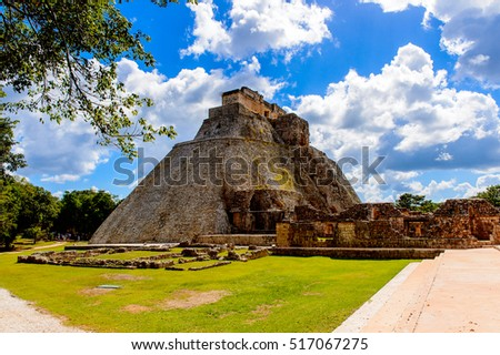 Pyramid of the Magician,  a Mesoamerican step pyramid, Uxmal, an ancient Maya city of the classical period. UNESCO World Heritage site
