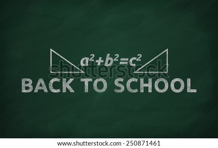 Pythagoras formula writed on blackboard with chalk - stock photo