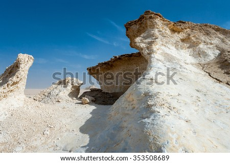 Qatar, Ras Abrouq, the large desert area with the picturesqe limestone