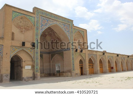 Qazvin, Iran, June, 2014,Masjid al-Nabi (Mosque of the Prophet) in the historical city of Qazvin , June 19, 2014. Qazvin, Iran. editorial use only.