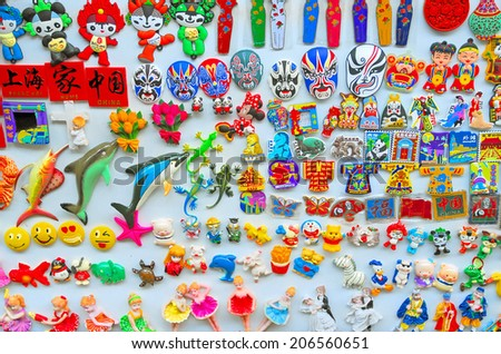 QIBAO, SHANGHAI-DECEMBER 4, 2007: souvenirs display in a typical shop. Qibao water village is Shanghai tourist attraction with 1000000 visitors year. - stock photo