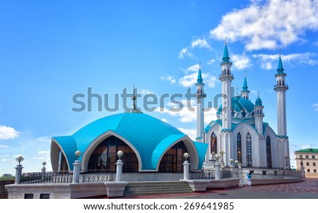 Qol Sharif mosque in the capital of Tatarstan the city of Kazan, Russia - stock photo